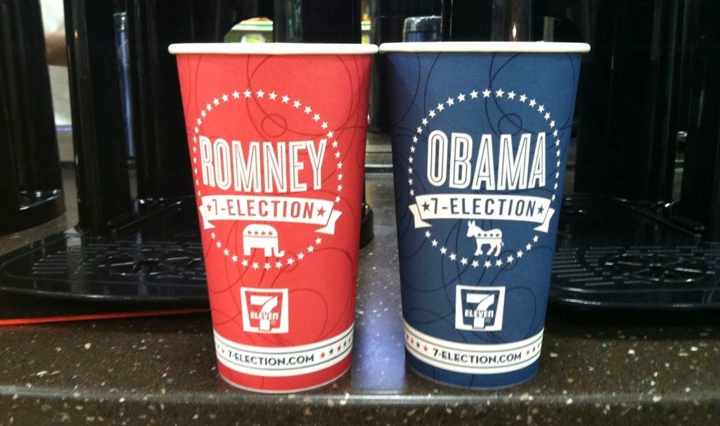 obama romney coffee